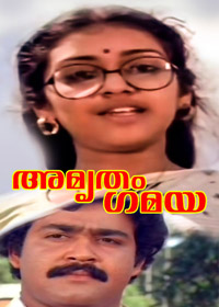 Watch or Download Malayalam Movie Akkaldhamayile Penne Online - 1987