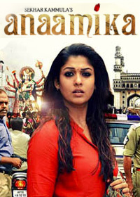 Watch or Download Tamil Movie Anamika Online - 2014