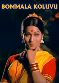 Watch or Download Telugu Movie Bommala Koluvu Online - 1980