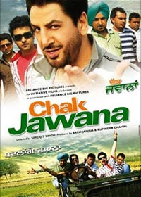 Watch or Download Punjabi Movie Chak Jawana Online - 2010