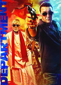 Watch or Download Hindi Movie Department Online - 2012