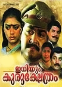 Watch or Download Malayalam Movie Iniyum Kurukshethram Online - 1986
