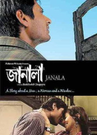Watch or Download Bengali Movie Janala Online - 2009