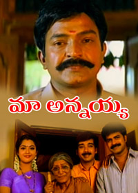 Watch or Download Telugu Movie Maa Annayya Online - 2000
