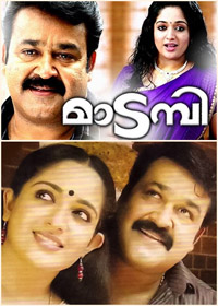 Watch or Download Malayalam Movie MAADAMPI Online - 2008