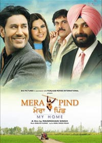 Watch or Download Punjabi Movie Mera Pind Online - 2008