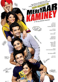 Watch or Download Punjabi Movie Mere Yaar Kaminey Online - 2014
