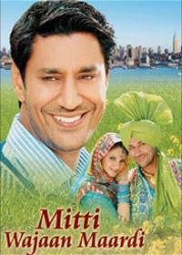 Watch or Download Punjabi Movie Mitti Wajaan Maardi Online - 2007