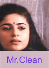 Watch or Download Malayalam Movie Mr.Clean Online - 1996