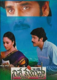 Watch or Download Telugu Movie Ninne Premistha Online - 2000