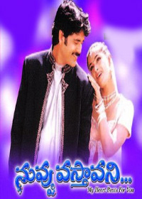 Watch or Download Telugu Movie Nuvvu Vasthavani Online - 2000