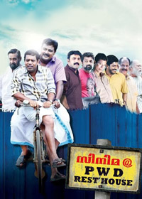 Watch or Download Malayalam Movie PWD Rest House Online - 2015
