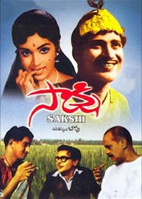 Watch or Download Telugu Movie Saakshi Online - 1967