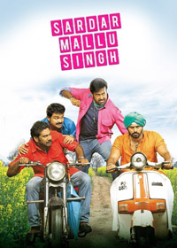 Watch or Download Punjabi Movie Sardar Mallu Singh Online - 2013