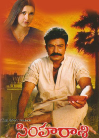 Watch or Download Telugu Movie Simha Rasi Online - 2001