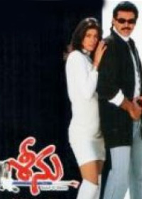 Watch or Download Telugu Movie Sreenu Online - 1999