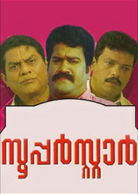 Watch or Download Malayalam Movie Super Star Online - 1990