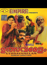 Watch or Download Malayalam Movie Ulsavamelam Online - 1992