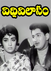 Watch or Download Telugu Movie Vidhi Vilasam Online - 1970