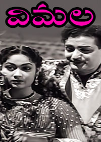 Watch or Download Telugu Movie Vimala Online - 1960