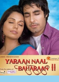 Watch or Download Punjabi Movie Yaaran Naal Baharan 2 Online - 2012