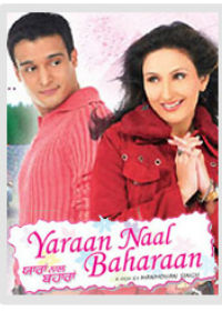 Watch or Download Punjabi Movie Yaaran Naal Baharan Online - 2005