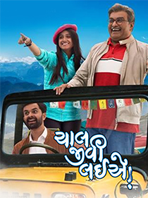 Watch or Download Gujarati Movie Chaal Jeevi Laiye - Official Trailer Online - 2019