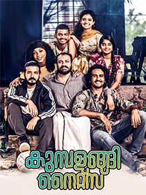 Watch or Download Malayalam Movie Kumbalangi Nights - Official Trailer Online - 2019