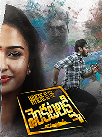 Watch or Download Telugu Movie Where is The Venkatalakshmi - Official Trailer Online - 2019