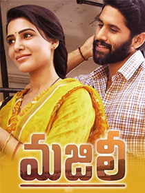 Watch or Download Telugu Movie MAJILI - Official Trailer Online - 2019